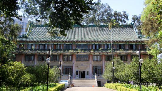 Xiju Park