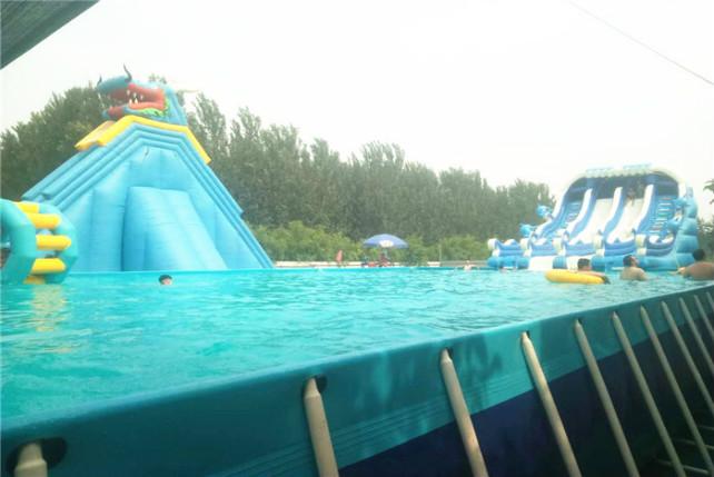 Huanchang Water Amusement Park