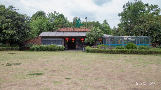 Nanzhan Park (South Gate 2)