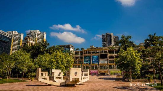 東海文化廣場