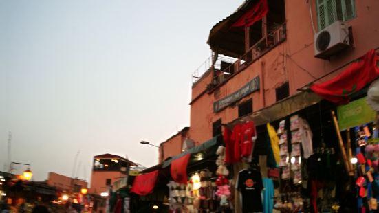 德吉马广场(Djemaa el-Fna)也称不眠广场,是马拉