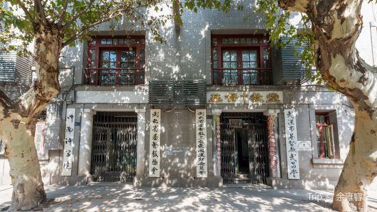 Wuhan Christianity Church Wuchang Church