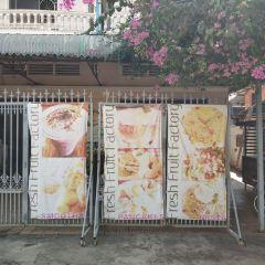 Fresh Fruit Factory User Photo