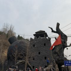 Dilei Zhanlvyou Scenic Area User Photo