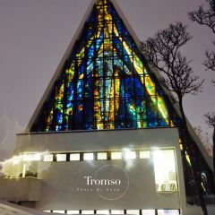 Arctic Cathedral User Photo