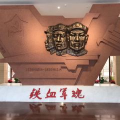 중국 공농 홍군 북상항일 선발대 기념관 여행 사진