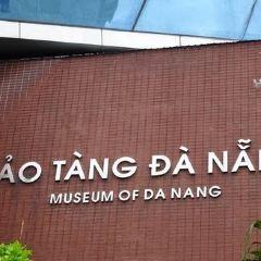 Bao Tang Da Nang User Photo