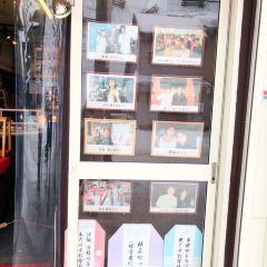 Funamizaka User Photo