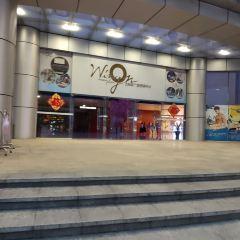 Yong'an Square User Photo