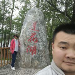 蓮花山風景區用戶圖片