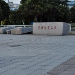 番禺兒童公園張用戶圖片