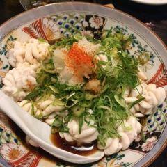 Kokoroya User Photo