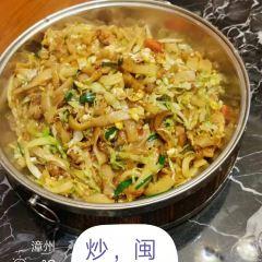 望香源食府用戶圖片