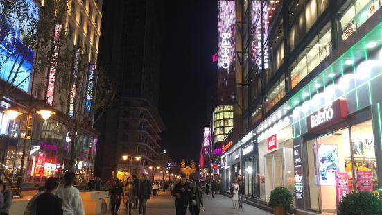 Binjiang Avenue Shopping Street