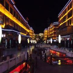 Kangdingqingge Square User Photo