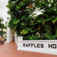 Raffles Place User Photo