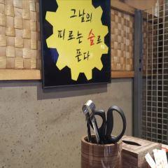Xi Ta Wu Lu Dao Man Yu ( Xi Ta Tu Men Road1 Hao ) User Photo