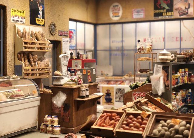 Musée des miniatures et décors du cinéma