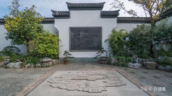杭州市方志館