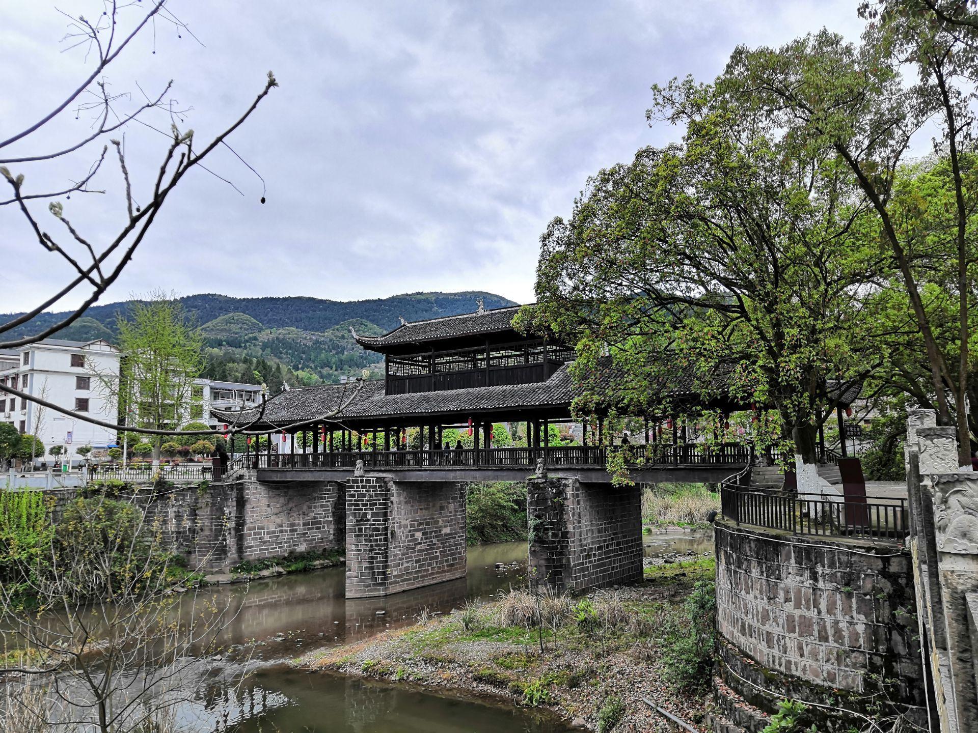 Helong Bridge