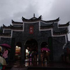 홍교풍우루 여행 사진
