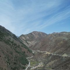 Min Mountain User Photo