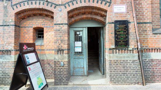 香料博物館