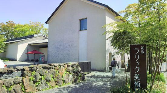 箱根珠寶美術館