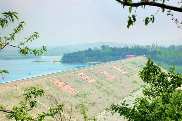 Tiejia Reservoir