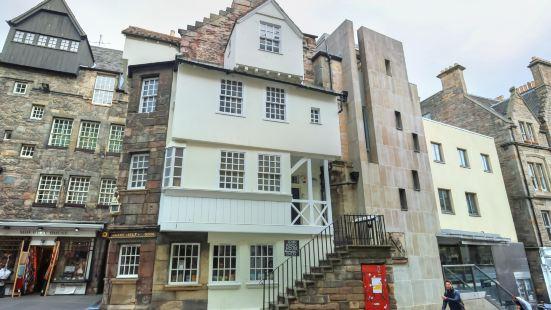 John Knox House Museum