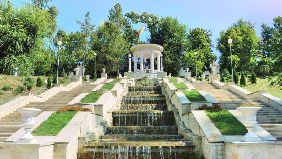 Dendrarium Park