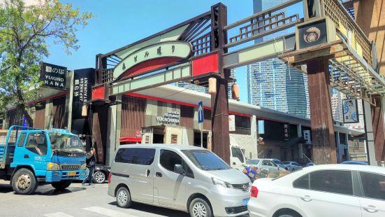 大連市錦華日本文化街