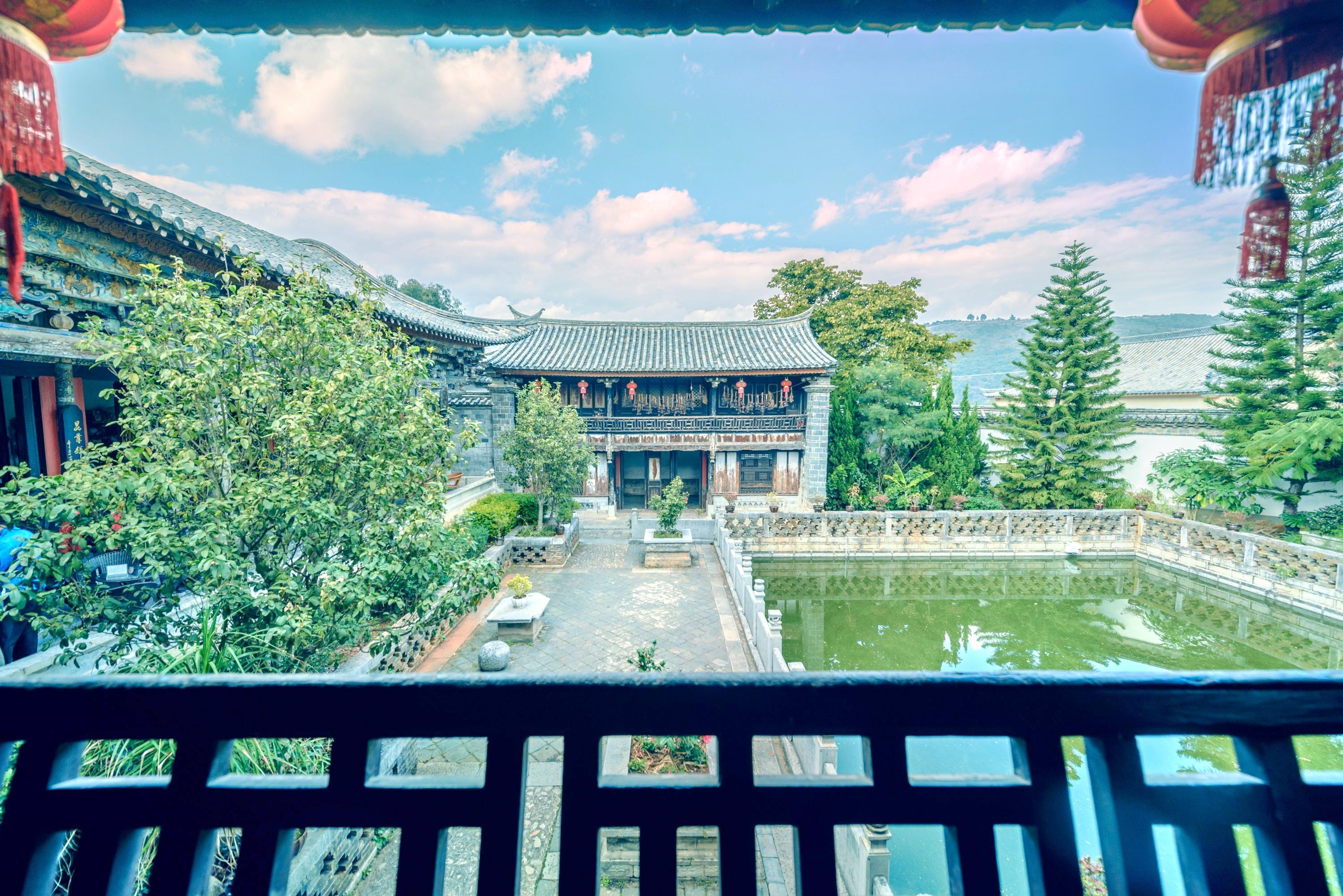 Tuanshan Village
