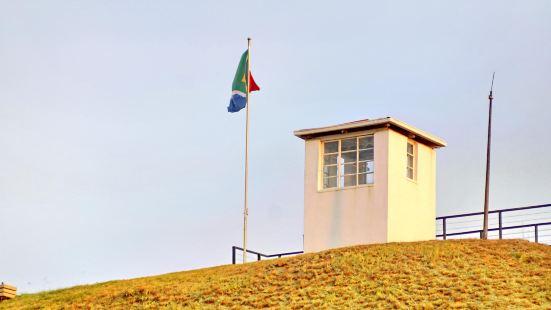 比勒陀利亞地方監獄