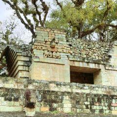 Las Copán Ruinas User Photo