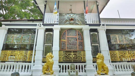 Colonial Penang Museum