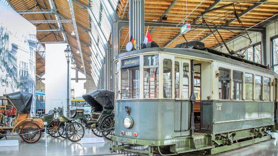德意志博物館交通中心