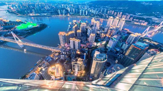 Chongqing World Financial Center Observation Deck (Huixian Tower)