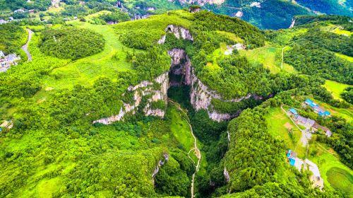 Wulong Tiankeng Land Slot National Geological Park
