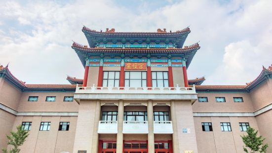 China Red Sandalwood Museum