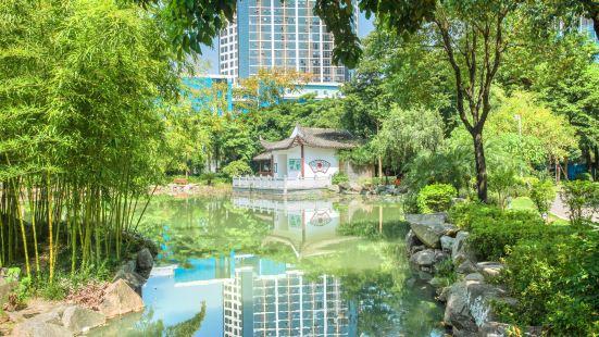 福州茶亭公園
