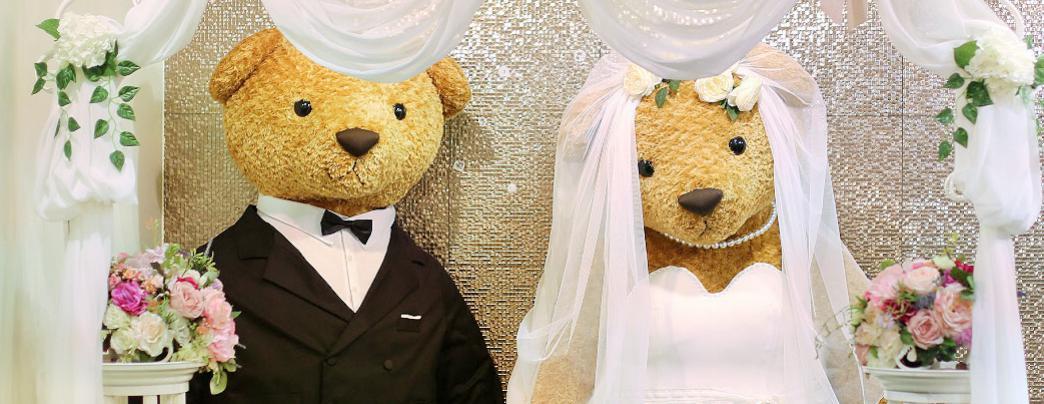 The Nanshan Teddy Bear Gallery