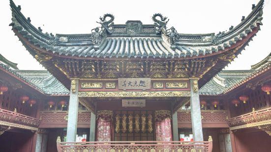 Qing'an Hall