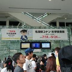 Kobe Water Science Museum User Photo