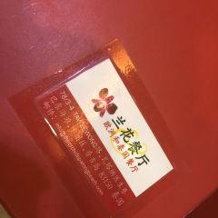 蘭花餐廳用戶圖片
