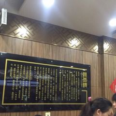 Shuang Yan Lou ( San Wang Street Dian) User Photo