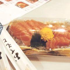 Tetchiri Kuromon Hamato User Photo