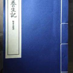 曹公橋用戶圖片
