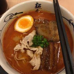 麪屋武藏(新宿總本店)用戶圖片