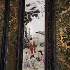 Qing Yuan Jiu Hao User Photo
